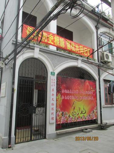 上海の石庫門住宅・享昌里