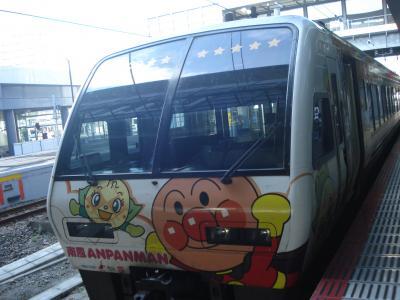子連れ旅行 大阪~岡山~高松~徳島~和歌山 電車&フェリーの旅
