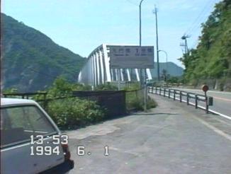 九州に行ったついでに天草に行った」みた