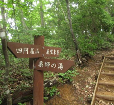 ハイキング倶楽部 第5回 両神神社・あずまや山・暑気払い  Hiking in Mt.Azumaya/Mini hiking to forget summer heat