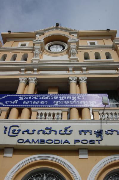 初めての未知の国カンボジア ② ー プノンぺン・フランス時代の消滅しつつある美しい建築物