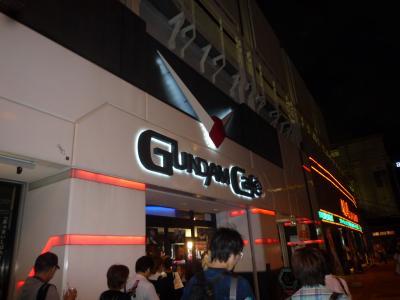 ガンダムカフェ  GUNDAM Cafe  秋葉原店 ジャブローコーヒー旨すぎ!(東京都)