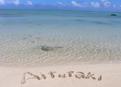 クック諸島に行ってきましたぁNO.2 Pacific Resort Hotel Aitutaki