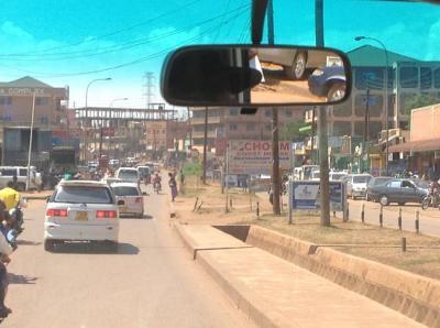 ウガンダを訪れて