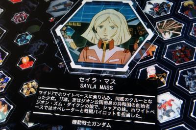 ガンダムフロント東京 連邦軍のモビルスーツは化け物か!すごい、親父が熱中するわけだ!(東京都)