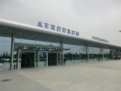 モンテネグロ共和国 ポドゴリツァ国際空港編