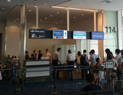 201307 香港特別行政区 香港 1日目