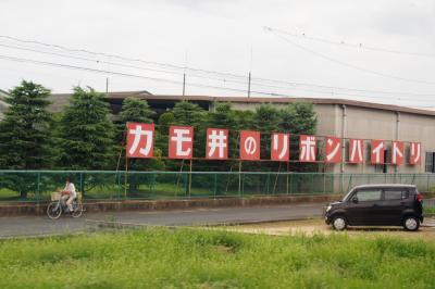 「mt factory tour vol2」「mt ex awashima」