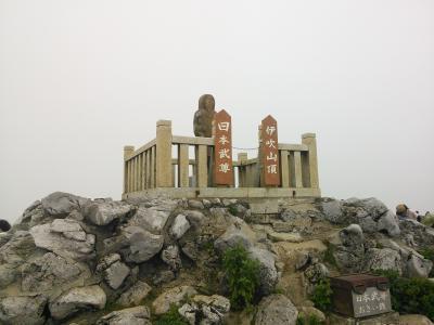 中部3県、古の日本を訪ねる。(滋賀、伊吹山編)