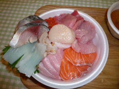 青森魚菜センター(古川市場) のっけ丼