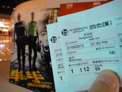 6月の香港、初めての沙田泊、そして新作映画「車手」。