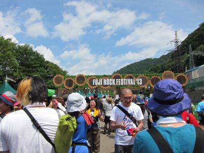 FUJI ROCK FESTIVAL '13 1日目