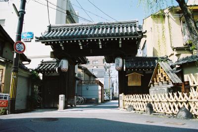 京の都・島原大門 旧島原遊郭から祇園へ ぶらぶら歩き暇つぶしの旅