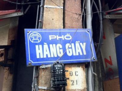 甘い甘いHang Giay通りを歩く!!!