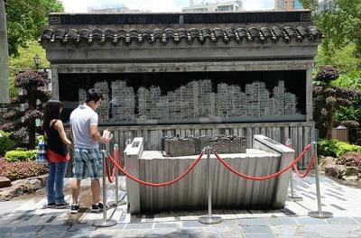 ★啓徳空港跡に建設中のクルーズ・ターミナルと、九龍城跡に出来た九龍寨城公園を見に行った