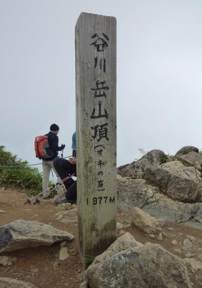 谷川岳ロープウェイ~天神尾根~谷川岳山頂