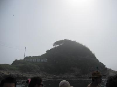 霧の仁右衛門島