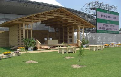 2012年 第63回全国植樹祭 やまぐち