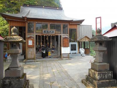 蓬平温泉(よもぎひらおんせん)って、解りますか?