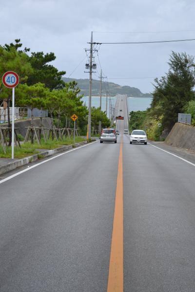2012年夏の沖縄旅行(中編)−那覇市内→斎場御嶽→古宇利島ロングドライブ―