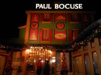 ポール・ボキューズで2013年を迎えよう リヨン・パリ 食べるだけ