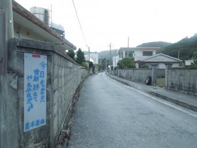 台風直撃の沖縄を行く 渡嘉敷で海水浴して 台風を避けて帰れてやれやれだ編