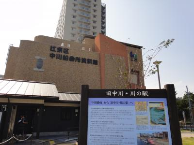 江戸に往来する船の関所、中川船番所跡への旅