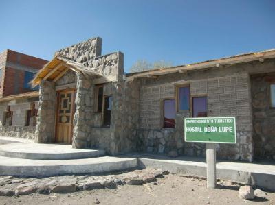 南米ボリビア国ポトシ県ウユニ塩湖の塩のホテルとウユニ塩湖周辺