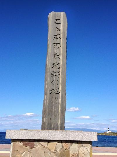 本州最北端大間のまぐろ  日本の端っこ