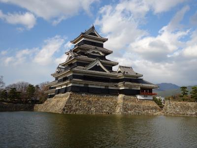 <春の松本旅行>国宝松本城を追い求めて…。 バスと鉄道で巡る旅♪