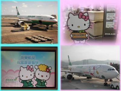 エバー航空(BR)ビジネスクラス。。。台北経由・格安で行くバリ島[搭乗記]