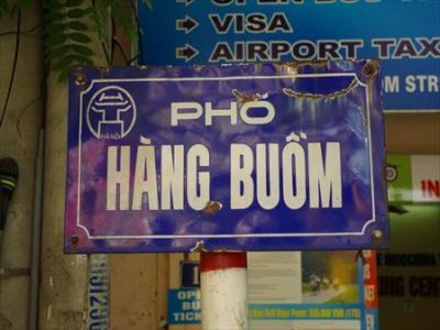 ハノイコーヒーはここで!Hang Buom通りを歩く!