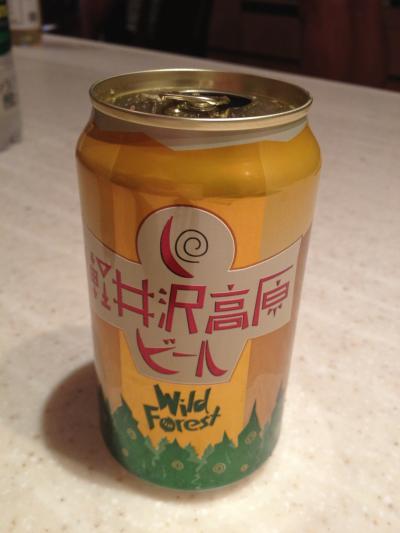 初、軽井沢♪エクシブで個室天ぷらの夜ごはん。