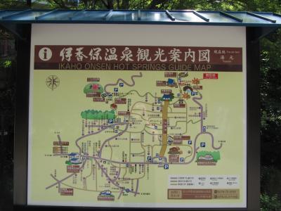 伊香保温泉で散策ハイキングと湯治