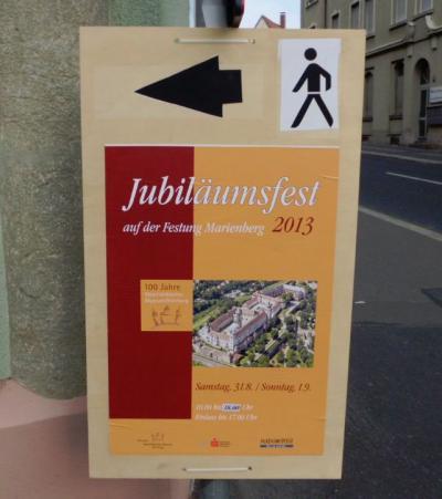 ヴィルツブルグはワインだけじゃない