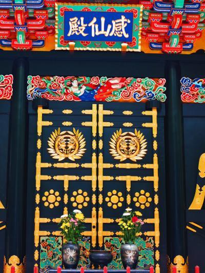 仙台-3 感仙殿・ 善応殿は経ケ峯の西に建立 ☆彫刻・金工の技冴えて
