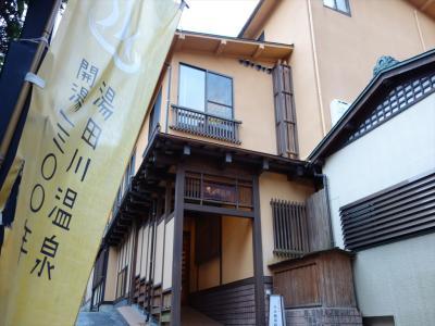 2013年 9月 山形県 湯田川温泉