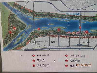 23金曜3日目3あさ北京図門長春 大々的プロジェクト図門市北江浜河緑地