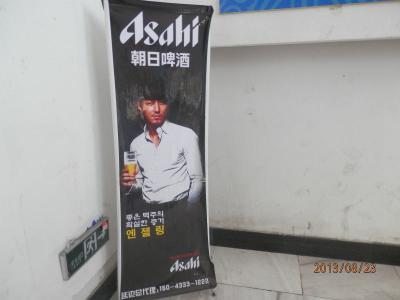 23金曜3日目8ひる北京図門長春 延吉での昼食はマツタケ生食初体験