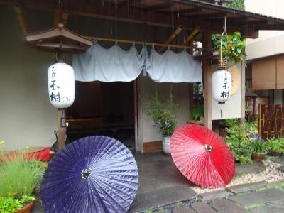 *群馬* 伊香保温泉でまったりマタニティ旅行♪~お宿玉樹で贅沢に~ 2013.9.4~9.5