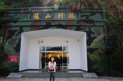 台湾離島の旅3★馬祖南竿★あの勝利山荘へ