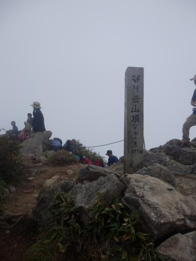 谷川岳 (天神平~谷川岳) (百名山33座)