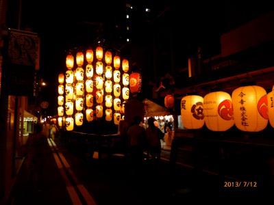 京都1泊2日