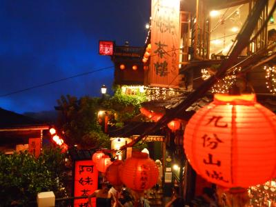 台湾ゆるゆる旅①