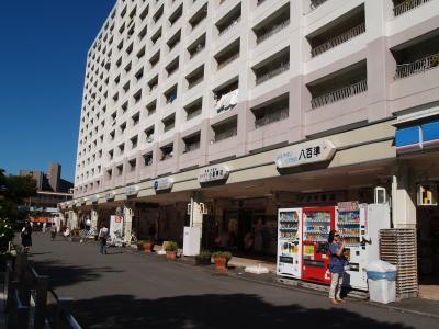 JR本郷台駅前市営住宅1階商店街