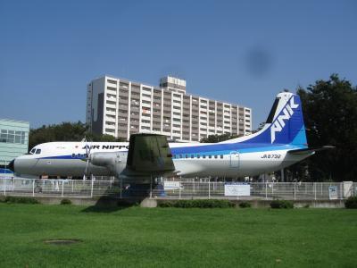 空の日記念行事 東京航空管制部見学