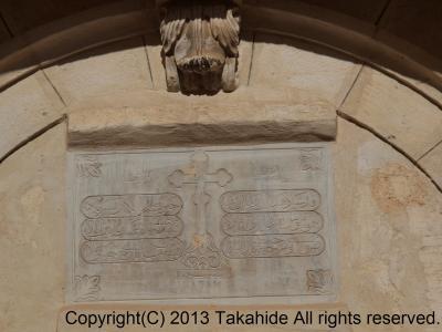 エルサレム(יְרוּשָׁלַיִם (Jerusalem)) その2