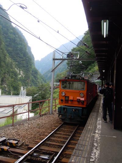 TRAIN-TRAIN~トロッコ列車に乗ろう!:2013年富山旅行(後編)