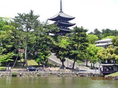新緑の奈良・京都<1> (奈良)