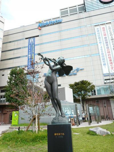 福岡・天神の街を歩いてみました